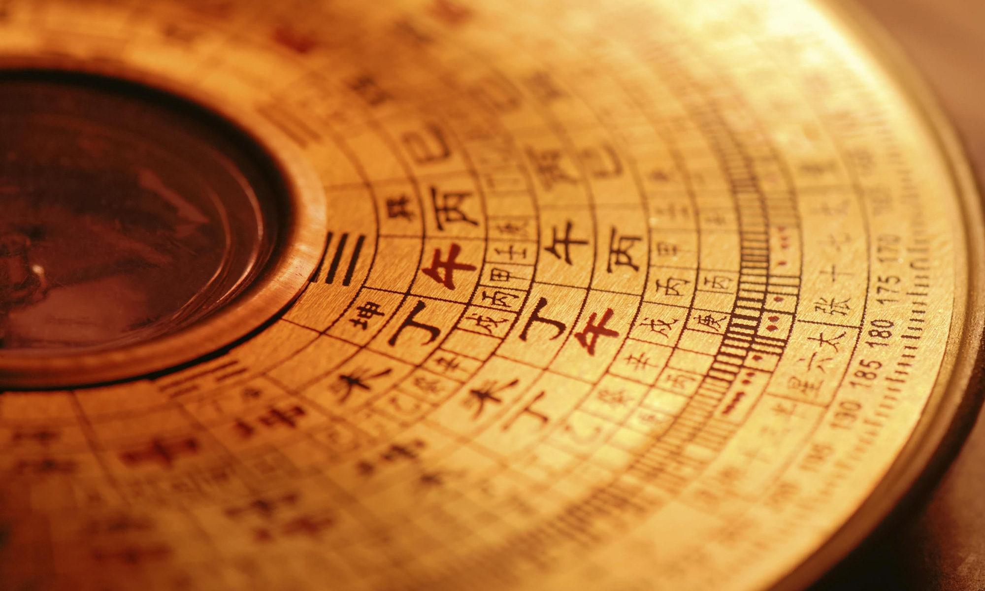 新宿カリスマ占い師きつね|タロット・占星術